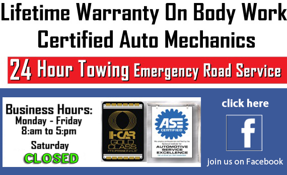 24 Hour Oil Change >> 847 671 0100 Village Auto Body Towing Inc 9344 Byron St